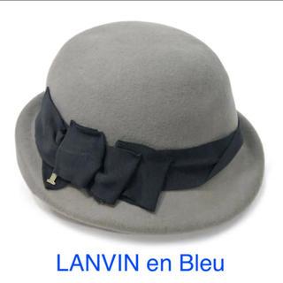 LANVIN en Bleu - LANVIN en Bleu リボン付きクローシュ帽子 グレー