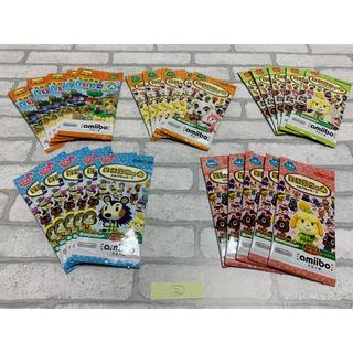 ニンテンドウ(任天堂)の新品未開封 合計25パックセット どうぶつの森 amiiboカード ②(その他)