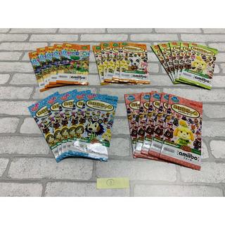 任天堂 - 新品未開封 合計25パックセット どうぶつの森 amiiboカード ③