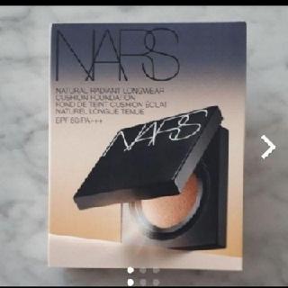 NARS - ☆NARS☆ナチュラルラディアント ロングウェアクッションファンデーション☆