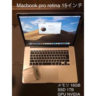 Mac (Apple) - MacBook pro retina 15インチ 1TB/16GB/NVIDIA