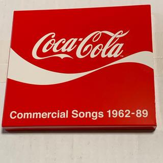 コカコーラ(コカ・コーラ)のCoca-Colacommercial songCD(その他)