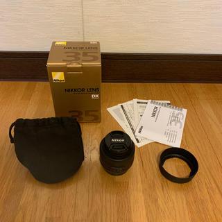 Nikon - Nikon nikkor af-s dx 35mm f1.8