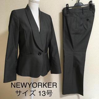 ニューヨーカー(NEWYORKER)の【超美品】NEWYORKER* パンツスーツ 13号 大きいサイズ OL 卒業式(スーツ)