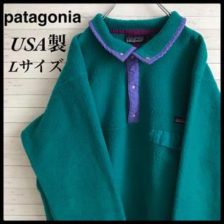 patagonia - 【超激レア】パタゴニア☆USA製 シンチラ スナップT フリース 90s
