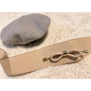 エイチアンドエム(H&M)の【新品】ベレー帽/コルセットベルト セット(ハンチング/ベレー帽)