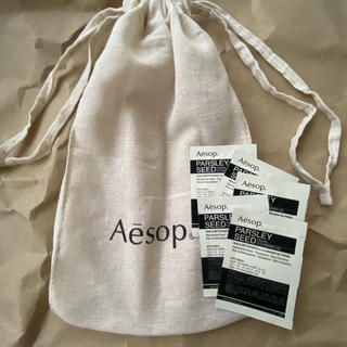 Aesop - Aesop クレンジングオイルサンプル 巾着付