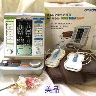 オムロン(OMRON)のOMRON オムロン電気治療器HV-F5200☆美品(マッサージ機)