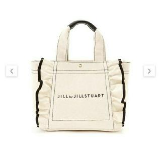 JILL by JILLSTUART - 早い者勝ち!JILL by JILLSTUART リボン フリルトートバッグ