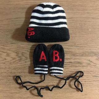 agnes b. - アニエスベー ニット帽&手袋 セット