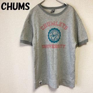 チャムス(CHUMS)の【人気】チャムス 半袖トレーナー グレー サイズM(スウェット)