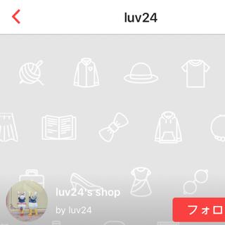 luv24様の専用