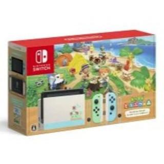 ニンテンドウ(任天堂)の新品 あつまれどうぶつの森同梱版 NintendoSwitch ニンテンドー(家庭用ゲーム機本体)