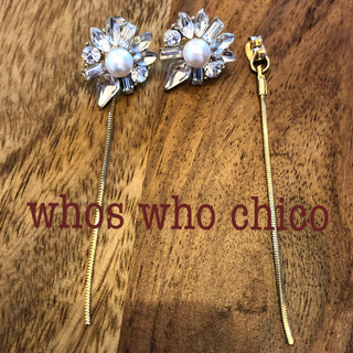 フーズフーチコ(who's who Chico)のピアス whos who chico(ピアス)