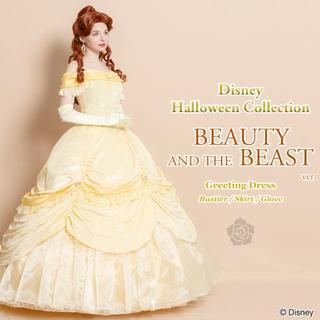 Secret Honey - シークレットハニー 美女と野獣 グリ ベル ドレス 仮装 衣装 ディズニー