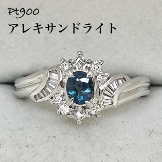 アレキサンドライト 0.28ct ダイヤモンド プラチナ ダイヤ リング 指輪(リング(指輪))