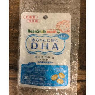 ビーンスターク DHA(その他)