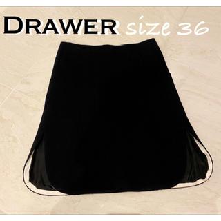 ドゥロワー(Drawer)のドゥロワー Drawer ウールスカート サイズ36 黒 (ひざ丈スカート)