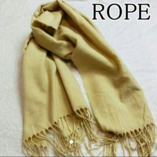 ROPE - ROPE大判ストール