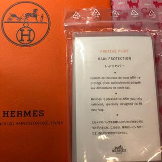 エルメス(Hermes)のエルメス(HERMES)⭐️レインカバー⭐️No.7(その他)