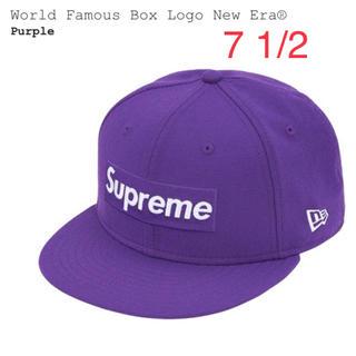 Supreme - Supreme Box Logo New Era 7 1/2
