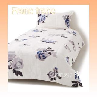 Francfranc - フランフラン  ミーテ掛け布団カバー&枕カバーセット シングル
