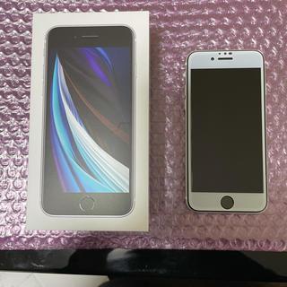アイフォーン(iPhone)のiPhonese(第2世代)64GB(携帯電話本体)
