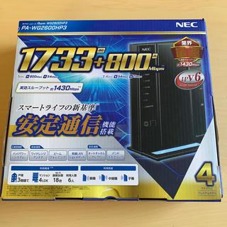 Wi-Fiホームルーター PA-WG2600HP3