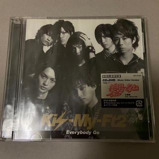 キスマイフットツー(Kis-My-Ft2)のEverybody Go/Kis-My-Ft2 初回生産限定盤(アイドルグッズ)