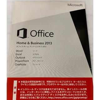 Microsoft - Office Home&Business 2013