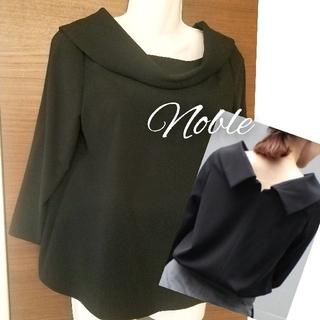 Noble - 【値段変更OK!】Noble オフタートル ブラウス ブラック