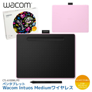 Wacom - Wacom ペンタブレット ベリーピンク