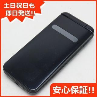 キョウセラ(京セラ)の美品 GRATINA KYF37 かんたんケータイ ブラック(携帯電話本体)