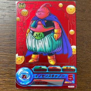 ドラゴンボール - 魔人ブウ 善 JPB-52