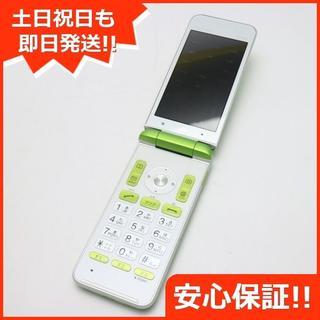 キョウセラ(京セラ)の美品 GRATINA KYF37 かんたんケータイ グリーン(携帯電話本体)