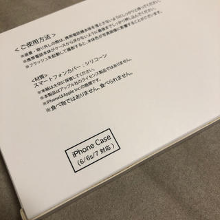 iPhoneカバー iPhone6/6s/7