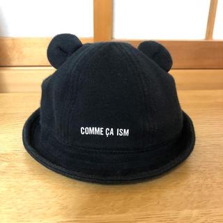コムサイズム(COMME CA ISM)のCOMME CA ISM ベビーくまさん帽子(帽子)
