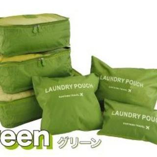《グリーン》トラベルポ―チ 6点セット おしゃれ 衣類 下着 バッグ