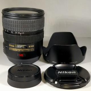 Nikon - Nikon AF-S ED VR 24-120mm f3.5-5.6G