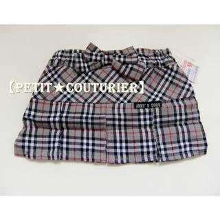 No.3353 チェック模様のスカート グレー Sサイズ(犬)