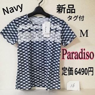 パラディーゾ(Paradiso)の16)M新品★Paradisoパラディーゾ ゲームシャツ レディーステニスウェア(ウェア)