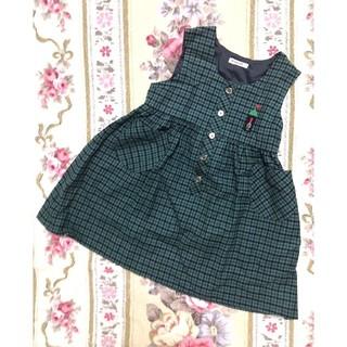 familiar - 【希少☆レトロ】 秋冬familiar緑チェックジャンパースカート110