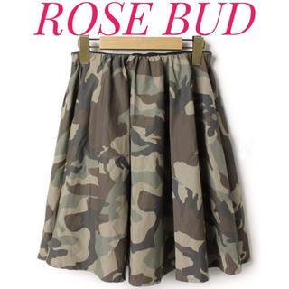 ローズバッド(ROSE BUD)のROSE BUD【美品】迷彩 カモフラ柄 Aライン フレア ひざ丈 スカート(ひざ丈スカート)