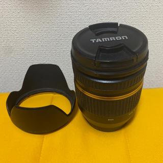 TAMRON - TAMRON SP 17-50mm F2.8 Di II VC Canon用
