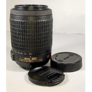 Nikon - Nikon AF-S DX VR 55-200mm f4-5.6G
