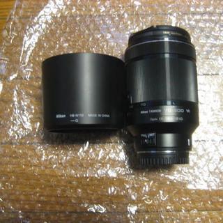 Nikon - NIKON1 1Nikkor VR 70-300mm F4.5-5.6 中古