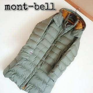 モンベル(mont bell)のmont-bell トラベルダウンロング(ダウンコート)