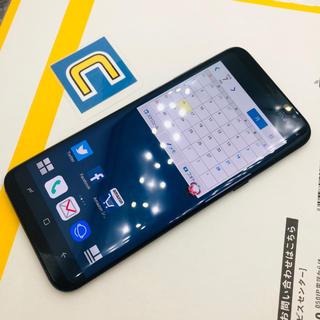ギャラクシー(Galaxy)の2-5893  Galaxy S8+ SC-03J ブラック(スマートフォン本体)