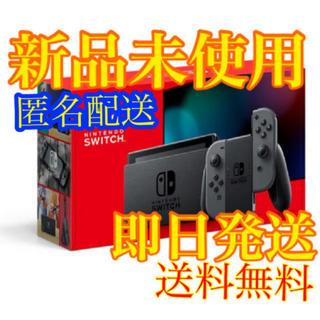 Nintendo Switch - Nintendo Switch JOY-CON(L) グレー 新型・新品未使用