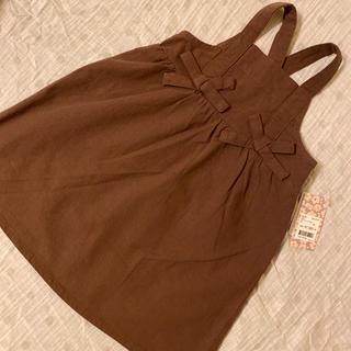 フタフタ(futafuta)のフタフタ ジャンパースカート ワンピース ブラウン 90(ワンピース)